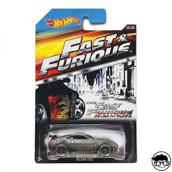 hot-wheels-fast-and-furious-set1
