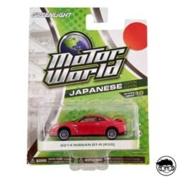 nissan-gtr-motor-world-japanese-edition